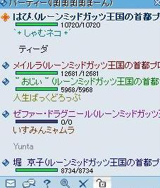0610PT.JPG