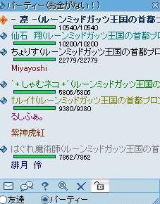 0729PT.JPG