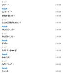 にゃー.png