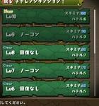 チャレンジダンジョン13.jpg