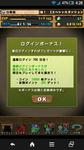 Screenshot_2015-02-28-04-28-51.png