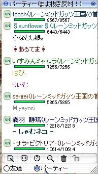 fa5b01fb447a77e0.jpg