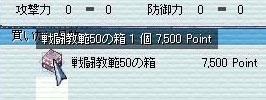 log(0107)b.jpg
