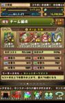 screenshotshare_20140709_174119.png